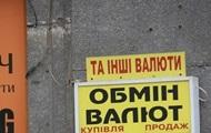 Нацбанк назвал количество нелегальных обменников