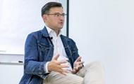 Киев прокомментировал отставку российского правительства