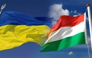 Закон об образовании должен решить спор с Венгрией - Кулеба