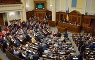 Рада приняла скандальный закон по ФОПам