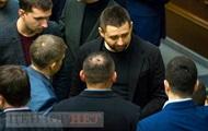 """""""Слуги народу"""" обговорювали відставку Гончарука"""