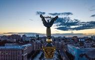 Куди піти в Києві вихідними 18-19 січня