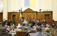 Разумков закрыл вторую сессию Верховной Рады