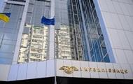 Укрзализныця заказала кондиционеры по цене, завышенной в пять раз - СМИ