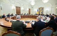 СНБО рассмотрел проект Стратегии нацбезопасности