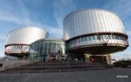 Україна оскаржила рішення ЄСПЛ щодо люстрації