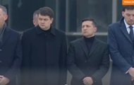 В Киеве прощаются с погибшими в авиакатастрофе в Иране украинцами