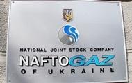Нафтогаз прокоментував розмороження активів Газпрому