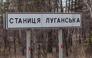 На КПВВ Станица-Луганская скончался пенсионер