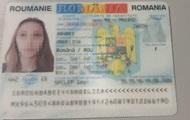В аэропорту Борисполь задержали пассажирку с фальшивыми документами