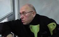 Суд заарештував Павловського у справі Гандзюк