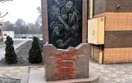 У Кривому Розі затримали вандала, який осквернив пам'ятник жертвам Голокосту