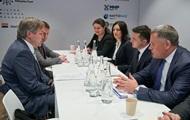 Форум в Давосе: Зеленский провел первую встречу