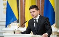 Виступ Зеленського в Давосі: онлайн трансляція