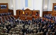 Озвучено зарплату депутатів за грудень