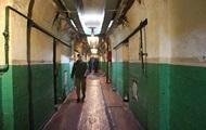 Названо вартість утримання українських в'язниць