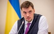 Украина на 10 лет отдает Укрзализныцю немцам