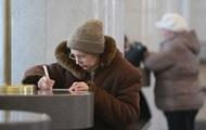 Украина тратит на пенсии почти 10% ВВП