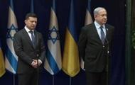 Премьер Израиля поблагодарил украинцев за помощь во время Холокоста