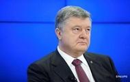 """""""Вы не украинцы!"""" Порошенко обиделся на полицейских, которые не пустили в ГБР его депутатов"""