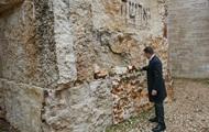 Без Путіна і з демаршем. Зеленський в Ізраїлі