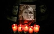Дело Гандзюк: в Болгарии задержали подозреваемого