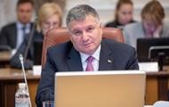 Голова комітету Ради допустив звільнення Авакова