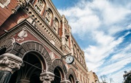 ПРОГНОЗ - Рынок акций РФ на следующей неделе слегка снизится, рубль ослабеет к евро