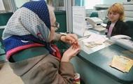 Больше трети пенсионеров получают меньше двух тысяч гривен