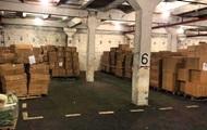 Обездоленным и сиротам передадут 23 тонны игрушек, от которых отказался владелец в Черноморском рыбном порту (фото)