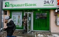 Системно важный банк - что это значит для вкладчика (рейтинг)