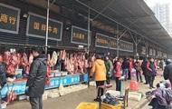 Рынок экзотических животных в Ухане