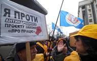 В городах Украины прошла