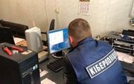Киберполиция предложила интернет-СМИ установить слежку за читателями