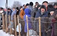 Рада не поддержала проект о выплате пенсий в ОРДЛО