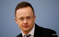Закон об образовании: Венгрия сделала Украине предложение