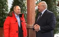 "Путин накормил Лукашенко ""кашей на воде"""