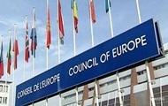 МИД отреагировал на новую санкционную процедуру СЕ