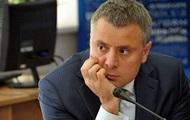 """Нафтогаз предложил поделить """"долг"""" Газпрома между украинцами"""