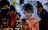 ВОЗ дала название китайскому коронавирусу