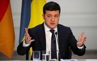 Зеленский предложил план разведения на Донбассе