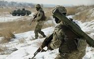 Сутки в зоне ООС: Пять обстрелов, потерь нет