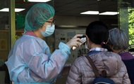 На Тайване зафиксировали первую смерть от COVID-19