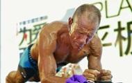 Американець у 62 роки простояв у планці 8 годин