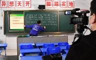 В Китае из-за коронавируса начались перебои с интернетом