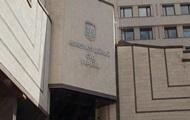 Конкурс суддів Верховного суду КС визнали неконституційним - ЗМІ