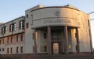 Суд заблокував продаж Промінвестбанку