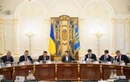 РНБО затвердила держоборонзамовлення на три роки