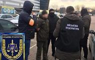 В Киеве на взятке задержали заместителя начальника управления Госпотребслужбы