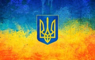 День Государственного герба Украины: история и интересные факты